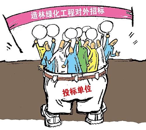 郭山泽/图片漫画李涛洋教程图片