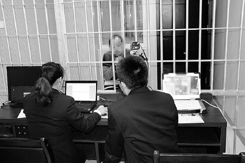 新型犯罪:操贸易软件作微信商户平台偷窃