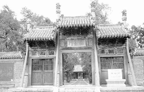 图为位于曲阜市的周公庙