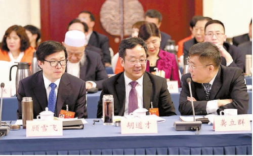河南代表团审议政府工作报告:成绩背后有检察院的努力