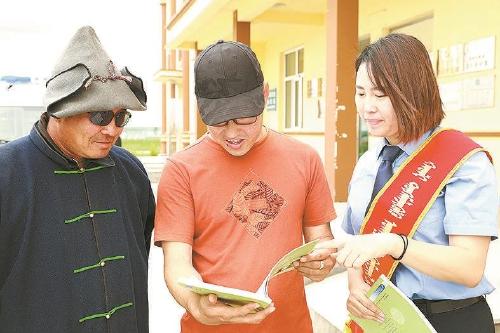 内蒙古鄂温克旗:奏响大山林中的民族