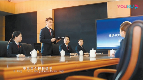 衢州气候:《青春须要和顺》MV背后的故事:以执法之名和顺青春的你