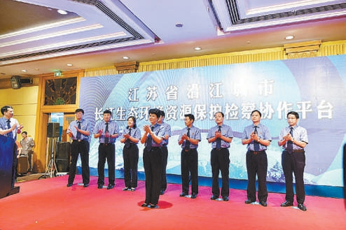 江苏:推进一体化协作机制 保障长
