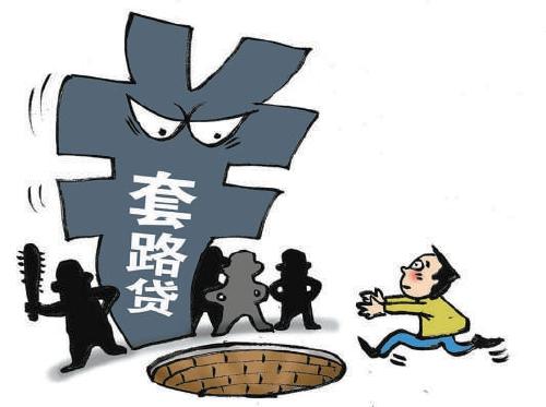 退查补证,追诉犯罪事实21起——湖州吴兴:一黑社会性质组织犯罪案件28人获刑---党建网