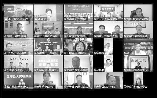刑事附带民事诉讼函_2019年度十大检察公益诉讼典型案例