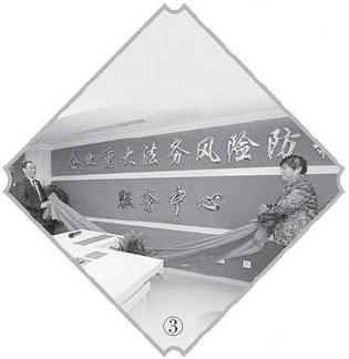 """老娘舅董事长_老板拖欠工资,员工生活失去着落,""""老娘舅""""细心引导化解欠薪纠纷"""